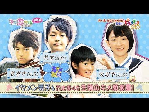 ピラメキーノ「子役恋物語」2日目(2015.8.13) - YouTube