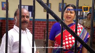 Video வாணி ராணி - HIGHLIGHTS - VAANI RANI - 1381 download MP3, 3GP, MP4, WEBM, AVI, FLV November 2017