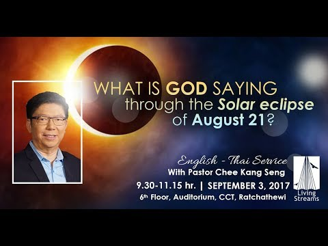 "Sermon of September 03, 2017; ""What is God saying Through the Solar Eclipse of August 21?"""