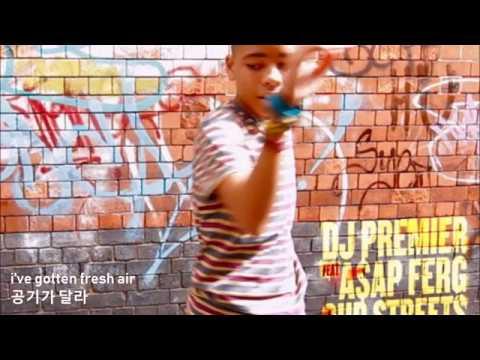 승빌리 - Our streets (DJ premier - Our streets(feat. asap ferg) inst)