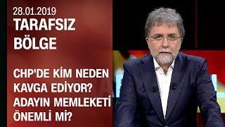 CHP'de kim neden kavga ediyor? Adayların memleketi önemli mi? - Tarafsız Bölge 28.01.2019 Pazartesi