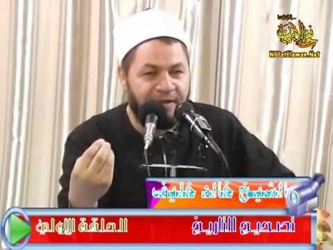 سلسلة المعارك الإسلامية الحلقة الأولي للشيخ خالد خليف