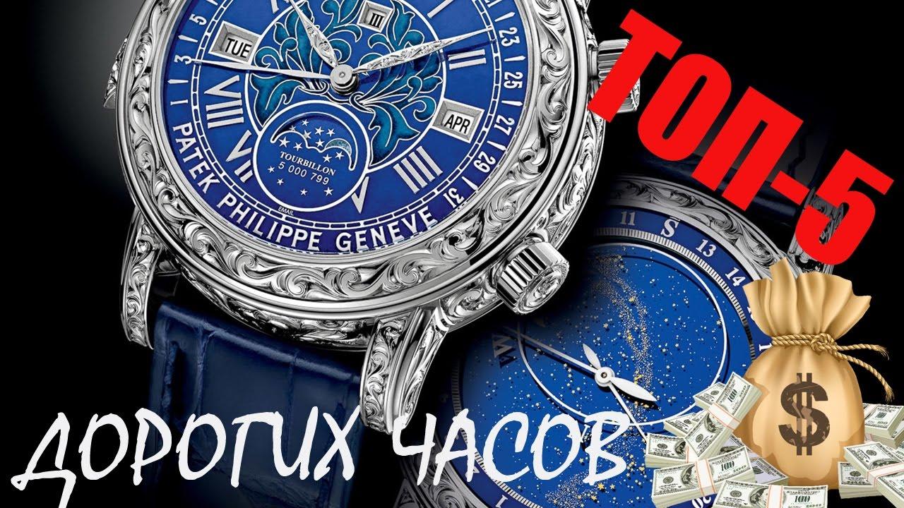 Магазин часов анкер предлагает недорого купить часы в санкт-петербурге c доставкой по россии!. Большой выбор мужских и женских часов последних.