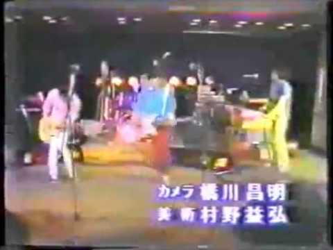 early P-MODEL live