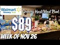 GROCERY HAUL & MEAL PLAN | WALMART | FAMILY OF 4 | 11/26/18