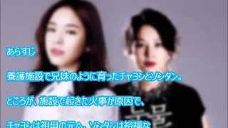 シンデレラの涙 第118話