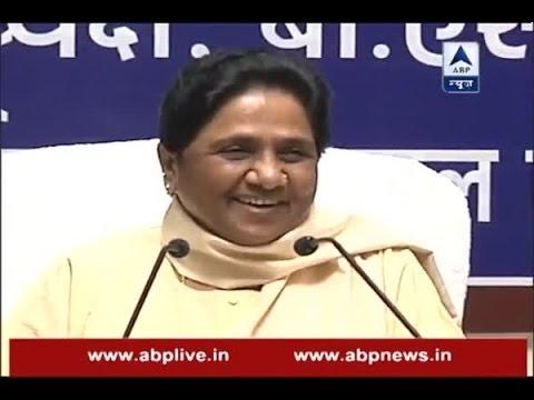 PM Modi should introspect his Govt's record till date: BSP Chief Mayawati