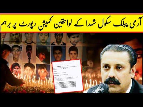 APS Peshawar Martyrs' Parents Reject Judicial Commission Report