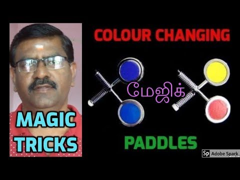 ONLINE TAMIL MAGIC I ONLINE MAGIC TRICKS TAMIL #518 I COLOUR CHANGING PADDLES