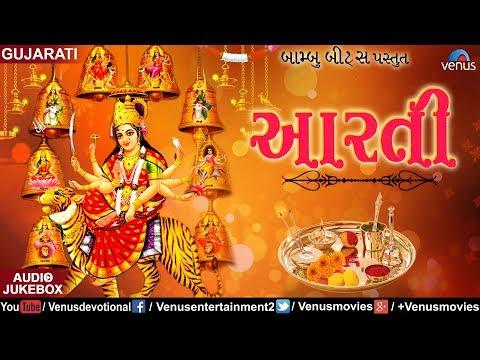 aarti---jai-laxmi-maa-|-jai-gayatri-maa-|-mahendra-kapoor-|-best-gujarati-devotional-songs
