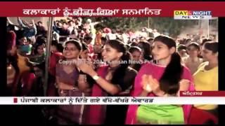 7th Punjabi film festival held at Amritsar Video