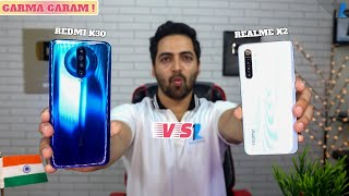 rEDMI K30 VS REALME X2