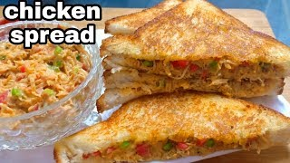 Chicken Spread Sandwiches | Healthy And Tasty Breakfast Ideas | Kids Lunchbox Recipe