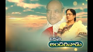 Special Interview | with PV Narasimha Rao Daughter | Vani Devi