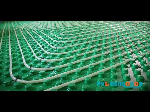 видео: Теплый пол, монтаж системы отопления водяной теплый пол, цемент-песчаная стяжка.