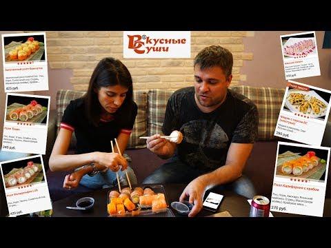 Смотреть PRosto Обжорик. Обзор доставки Вкусные Суши Санкт-Петербург. Пройдемся по топам) онлайн