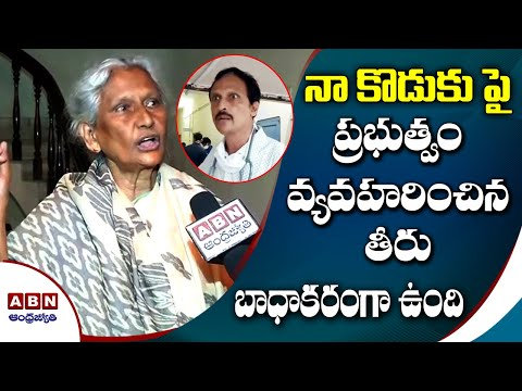 Dr. Sudhakar Mother Face to Face over His Son Incident ...