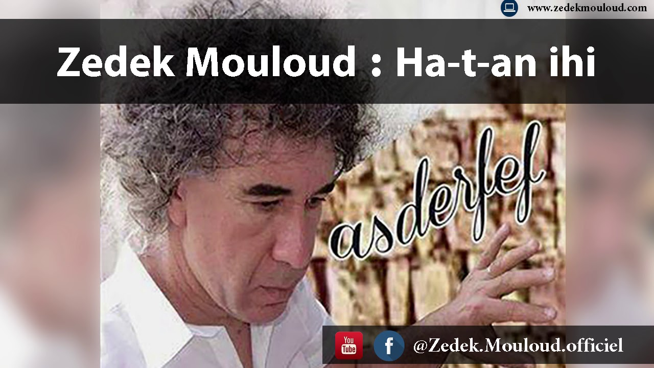 music zedek mouloud