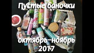 видео Шампунь для нормальных волос: хорошее средство Green Mama, Nivea, рейтинг лучших марок, отзывы