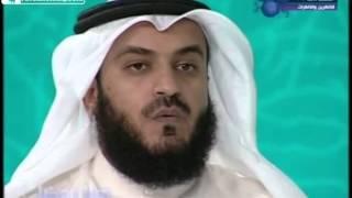 Сура 80 Корана: Абаса (Нахмурился) - видео обучение Мишари Рашида