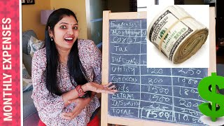 WHAT IS OUR MONTHLY EXPENSES in USA?  | Home loan | priyameena manoharan