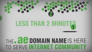 ae Domain Administration