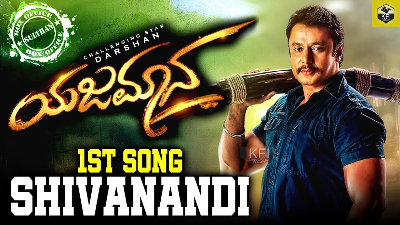 Yajamana picture song play madi