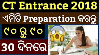 How To Do CT Entrance Preparation 2018 !! CT Exam Preparation 2018 !! Odisha Deled Exam Online Test