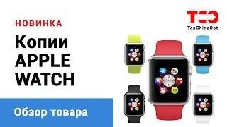 носимый гаджет Smart Watch Smart Q88 обзор