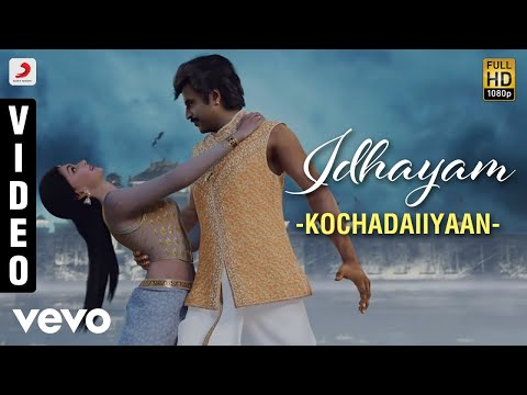 Idhayam Song Lyrics From Kochadaiiyaan