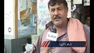 Citizen Celebrates 61st Independence Perfervid Pkg By Hasan Ali.flv