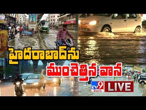 Heavy Rains in Telangana LIVE Update - TV9