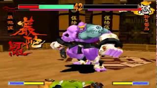 #860 Samurai Shodown 64 (ARC) Bosses (2/2): Gandara gameplay.