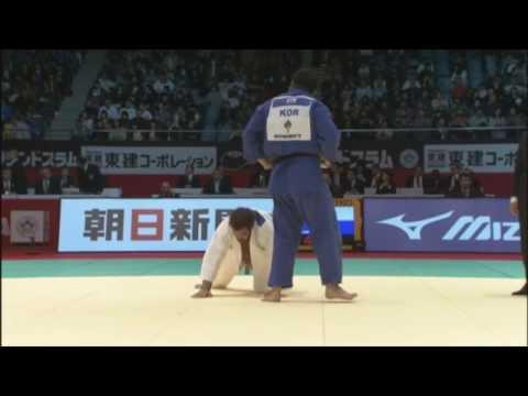 Korean Judo   Kata guruma   legal and illegal