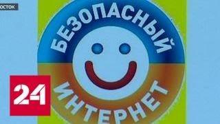 Вести. Дежурная часть от 15 марта 2018 года (17:30) - Россия 24