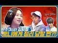 [톡!라이브 #6] 김희철 SM 후배잡는 군기반장이라고?! 그건 니생각이고! 연예계 군기반장은 따로있다?!