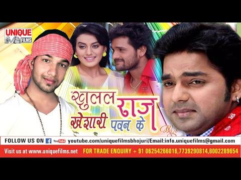 Khulal Raaj Khesari Pawan Ke || Sandeep Tiwari || Super Hit Song