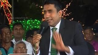 Dawasa Sirasa TV 18th December 2018 with Roshan Watawala, Rajika Kodithuwakku,  J. Sri Ranga Thumbnail