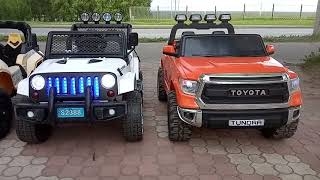 Детский электромобиль Toyota Tundra и Range Rover