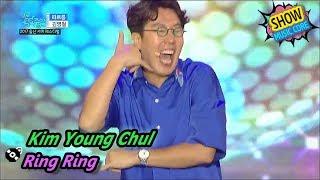 [HOT] Kim YoungChul - Ring Ring, 김영철 - 따르릉 Show Music core 20170729