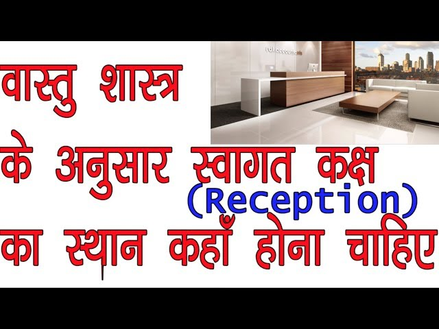 ?????? ??????? ?? ?????? ?????? ???? ?? ????? ???? ???? ????? | Reception Hall | Guest Room