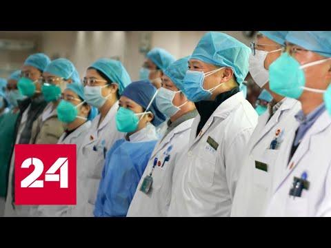 Эксперт о распространении коронавируса в мире - Россия 24