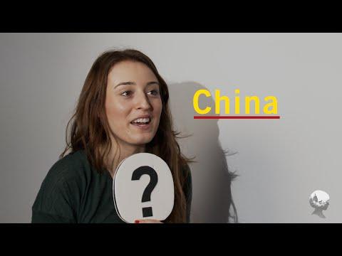 Country Profiles: China