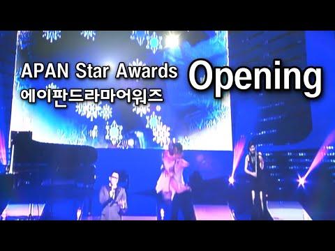 2013 APAN Star Awards(에이판드라마어워즈)오프닝�