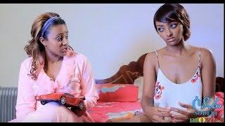 ሲያምርሽ ይቅር Siyameresh Yeker full Ethiopian movie 2018