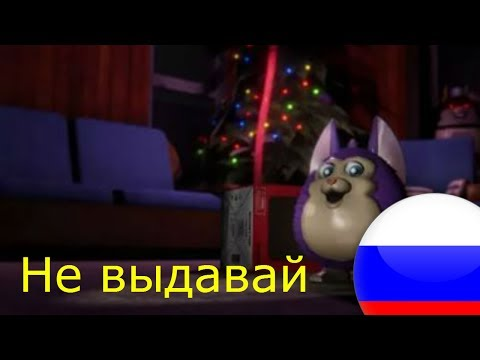 Тальков Игорь «Скажи, откуда ты взялась» - текст и слова
