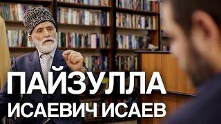Исаев Пайзулла - Рак, Вода, Правильное Питание, Вечный двигатель, Долголетие/Интервью