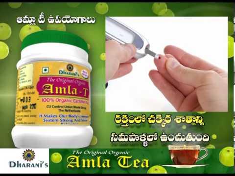Amla Tea | Organic Product -- Health Supplement | Buy Online Amla Tea | Herbal Tea
