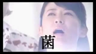 【CMは時代のトレンド】 【きのこのホクト CM4本】要潤&鈴木砂羽 ‐ エ...