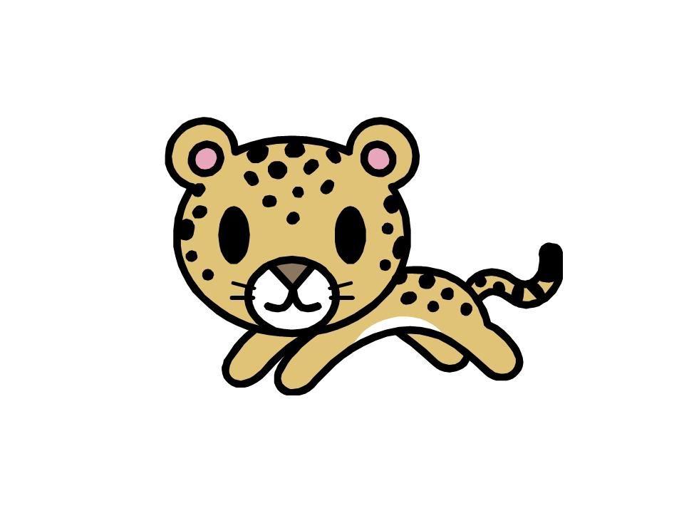 Bits de inteligencia infantiles divertidos 0 a 3 a os animales salvajes youtube - Fotos de animales infantiles ...